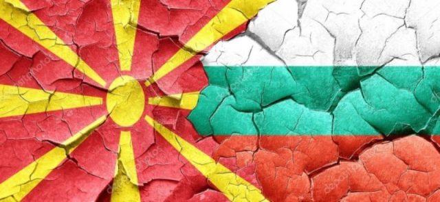 ВМРО-ДПМНЕ: Со предавнички политики нема напредок, Заев на состаноци зборел дека Македонците и Бугарите се ист народ, со ист или сличен јазик