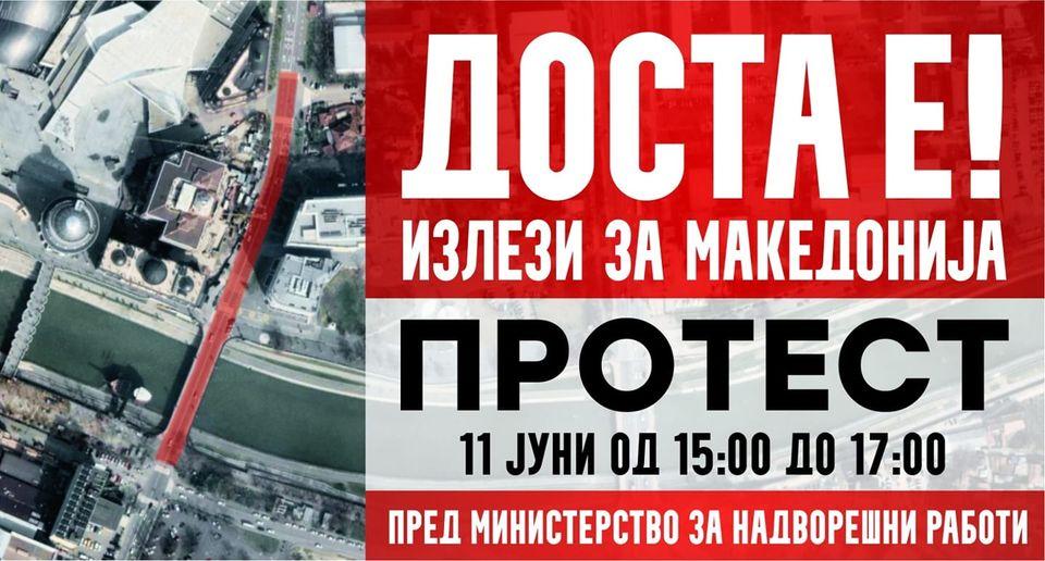 Милошоски најави протест на ВМРО-ДПМНЕ утре пред МНР