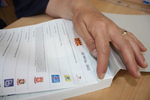 Се подготвува ли изборен фалсификат: ДИК на пет дена пред избори ќе дозволи на гласачкото ливче да нема печат