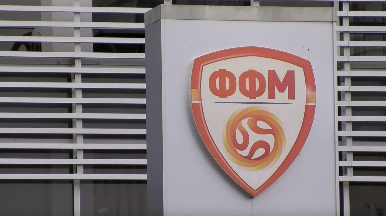 ФФМ одбива соработка со владиното координативно тело за Европското првенство