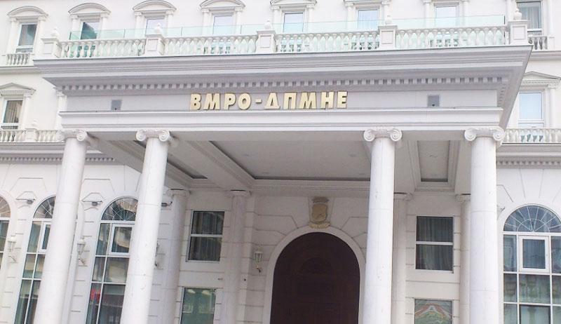 ВМРО-ДПМНЕ ќе предложи законски измени за забрана на увоз на тутун и заштита на домашното производство