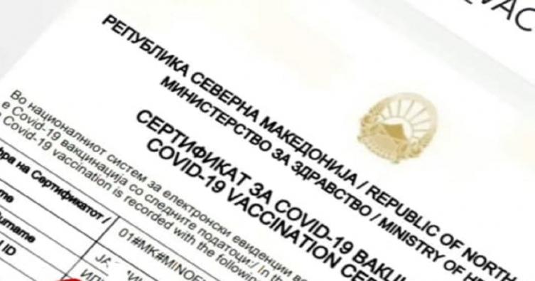 Од 15 ноември за влез во објектите ќе се бара сертификат за две дози вакцина